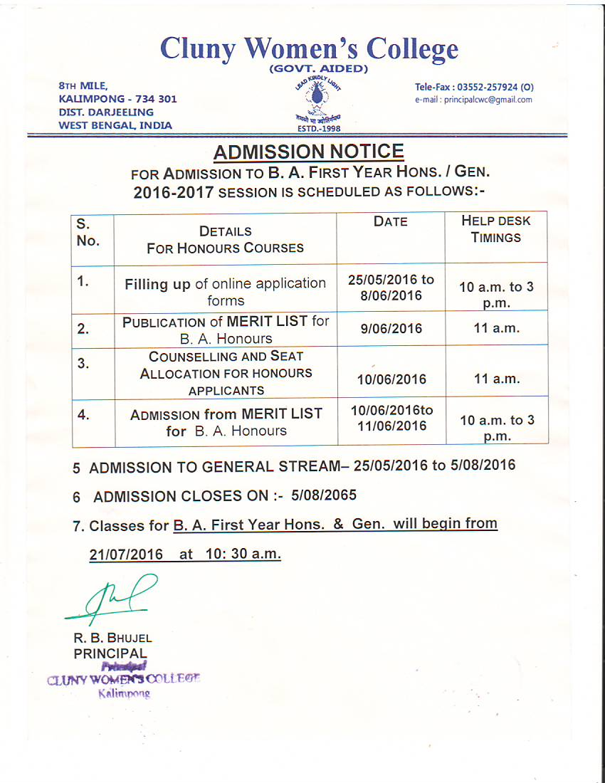 What documents for admission